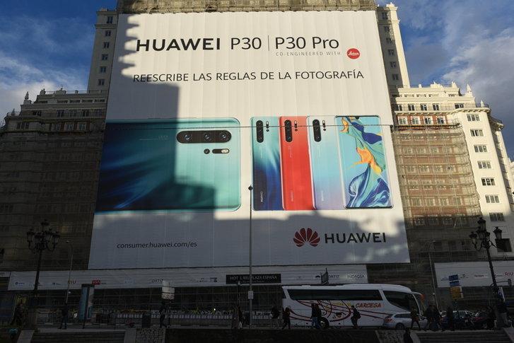 CIA ยืนยัน Huawei ได้รับเงินสนับสนุนจากกระทรวงความปลอดภัยของจีน