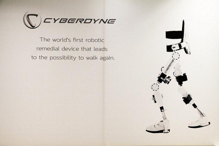 Cyberdyne หุ่นยนต์ไซบอร์กการแพทย์จากญี่ปุ่นเปิดตัวในไทย