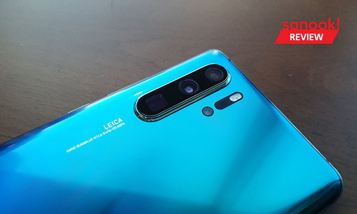 Latest Huawei P30 Pro news