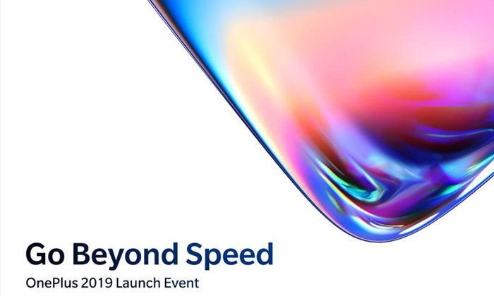 เคาะแล้ว OnePlus 7 จะเปิดตัว 14  พฤษภาคม พร้อมกัน 4 ประเทศ