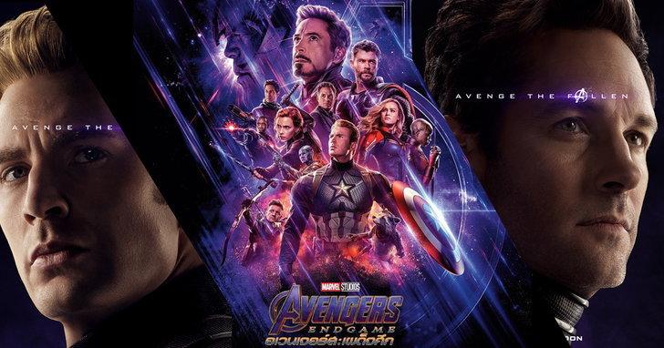 วิธีป้องกันสปอยล์ Avengers: Endgame ก่อนไปดูจริง!