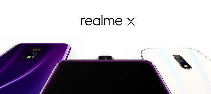 เปิดตัว Realme X เรือธง สเปคแรงราคาถูก ที่มาพร้อมกับกล้องป๊อปอัพ