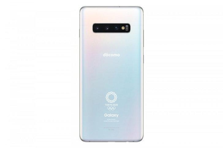 Samsung เปิดตัว Galaxy S10+ เวอร์ชัน Olympic Games Edition : ต้อนรับโอลิมปิก Tokyo 2020