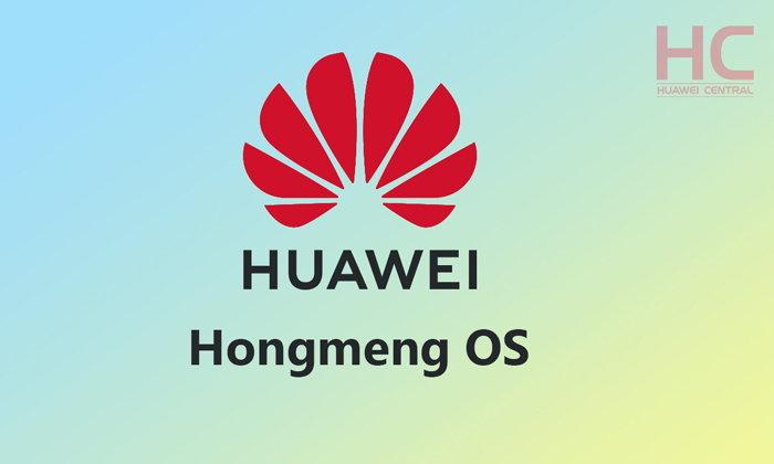 """ปิดเผยชื่อ """"Hongmeng"""" ระบบปฏิบัติการตัวแรกของหัวเว่ยที่ซุ่มพัฒนาตั้งแต่ปี 2012"""