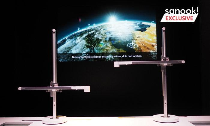 เปิดตัวโคม Dyson Lightcycle โคมไฟที่สามารถปกป้องคุณภาพแสงยาวนานถึง 60 ปี