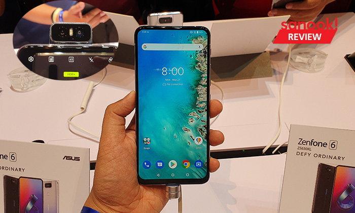 Computex 2019 : สัมผัสแรกกับ ASUS Zenfone 6 มือถือตัวท็อปจอไร้กรอบ พร้อมกล้องหลังหมุนขึ้นได้