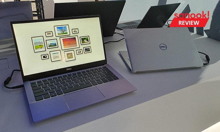 Computex 2019: Dell Inspiron รุ่นปี 2019 ปรับปรุงให้บางลงและ สเปก ดีมากขึ้น และ ใส่ซิมได้