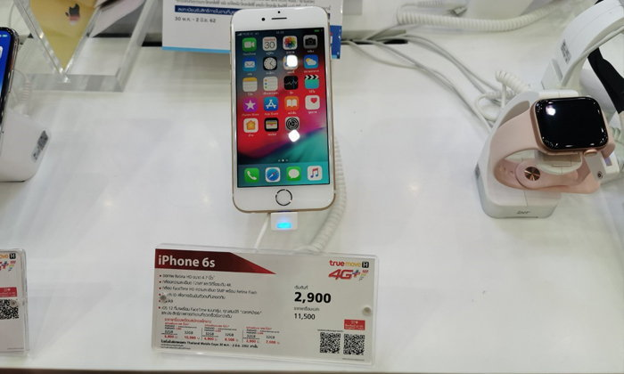 เป็นเจ้าของ iPhone ในงาน Thailand Mobile Expo 2019 ในราคาเริ่มต้น 2,900 บาท