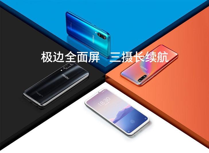 เปิดตัว Meizu 16Xs สมาร์ทโฟนกล้องหลัง 3 ตัว สแกนนิ้วใต้จอ ในราคาสบายกระเป๋า