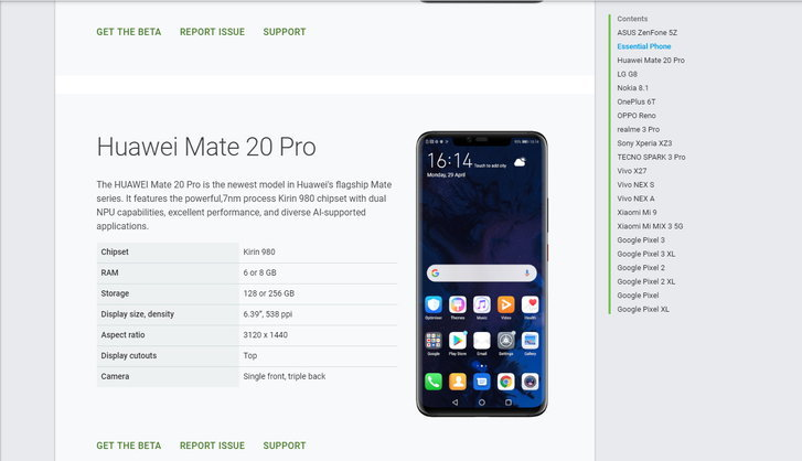 huaweimate20androidq1