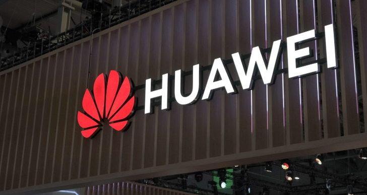 จะเกิดอะไรขึ้นกับบริษัทที่ต่อต้านการแบน Huawei!