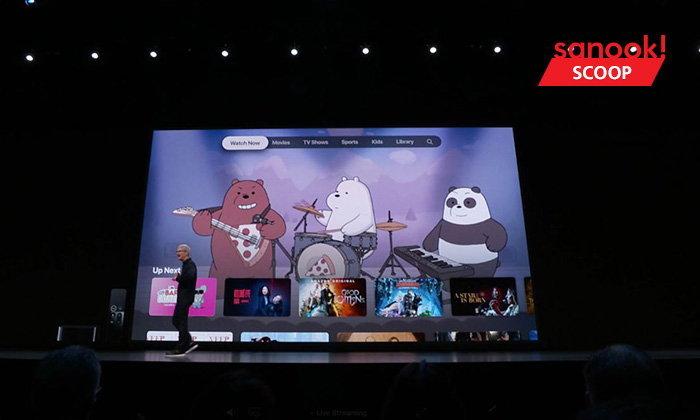 WWDC 2019 : tvOS 13 ปรับนิด เพื่อให้ทีวีสามารถเชื่อมต่อกับ Game Console ได้