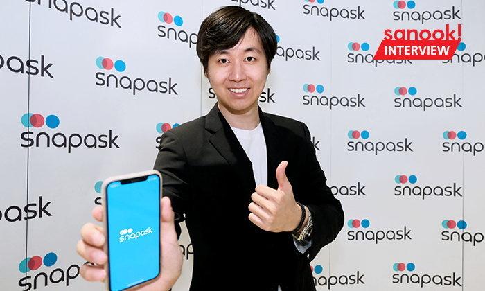 พูดคุยกับ ชวัล เจียรวนนท์ ผู้บริหารหนุ่มแห่งแอปติวเตอร์ 24 ชั่วโมง Snapask (Thailand)