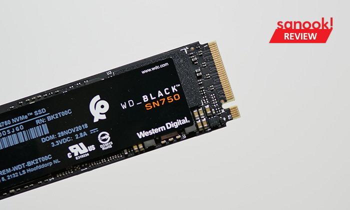 รีวิว WD SSD M2 NVMe SN750 Black ตัวท็อปสุดแรงเพื่อคอมพิวเตอร์ Gaming และ สายตัดต่อวิดีโอ