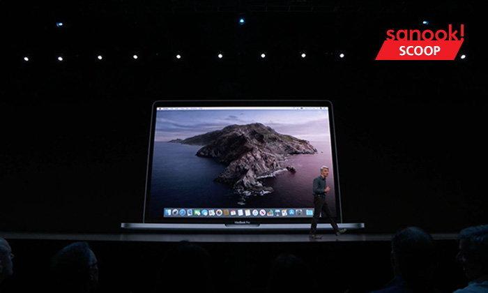 WWDC 2019 : macOS 10.15 Catalina มาแล้วพร้อมลูกเล่นใหม่เพียบ