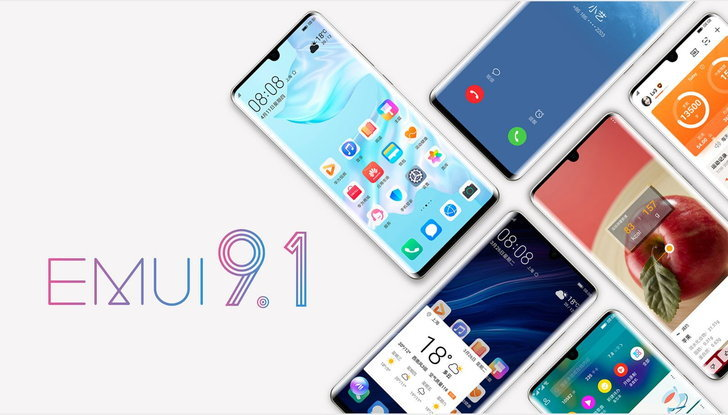 Huawei เตรียมปล่อยอัปเดต EMUI 9.1 ให้ P10 และ Mate 10 เดือนสิงหาคมนี้