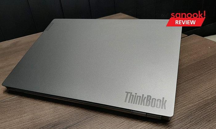 รีวิว Lenovo Thinkbook 13s คอมพิวเตอร์สวยแกร่ง น้ำหนักเบา ที่ไม่ต้องจ่ายหนักจนเกินไป