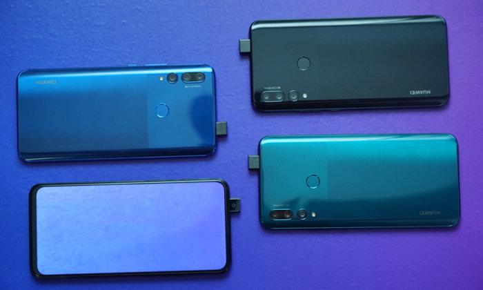 """เปิดตัว """"HUAWEI Y9 Prime 2019"""" สมาร์ทโฟนกล้องป๊อปอัพ ในราคาสุดเร้าใจ คุ้มเกินคุ้ม เพียง 7,990 บาท"""