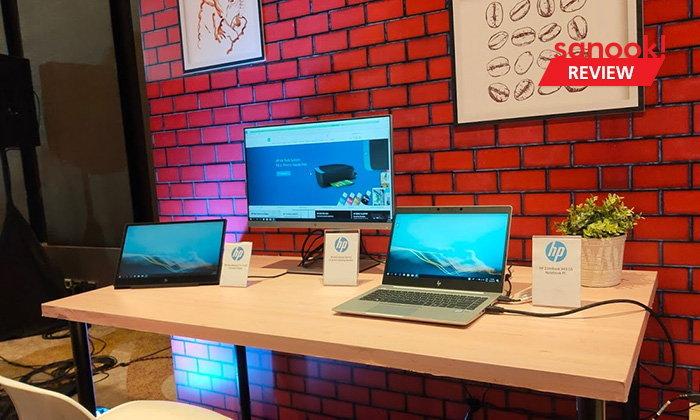 [Hands On] พาสัมผัสคอมพิวเตอร์และเครื่องพิมพ์ HP สเปกดี เพื่อคนทำงานระดับ SMEs