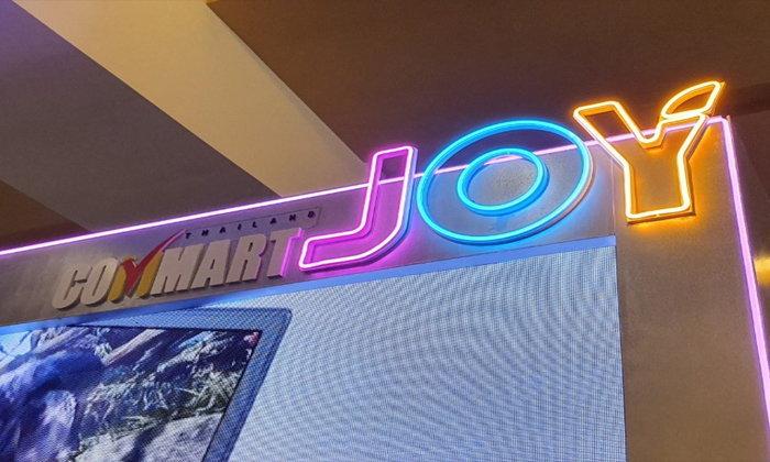 รวมโปรโมชั่นในงาน Commart Joy 2019 ส่งตรงจากงานวันแรก