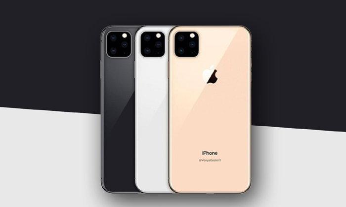 นักวิเคราะห์ชี้! Apple จะเปิดตัว iPhone ถึง 4 รุ่น ในปี 2020 เพื่อกระตุ้นยอดขาย