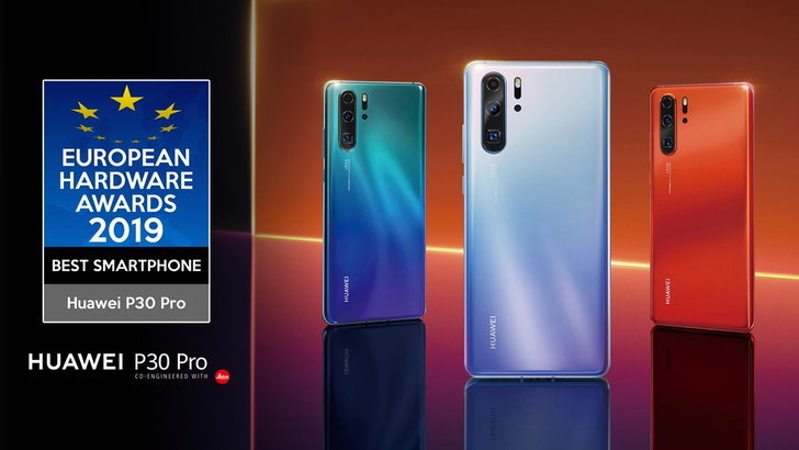 EHA ยก Huawei P30 Pro เป็นสมาร์ตโฟนที่ดีที่สุด