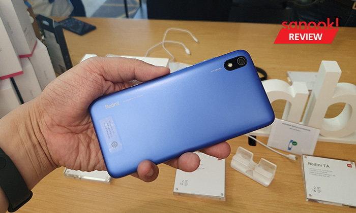 Xiaomi เปิดตัว Redmi 7A และ Mi Smart Band 4 ในงบประมาณคุ้มเงินแต่ให้คุณได้มากกว่า