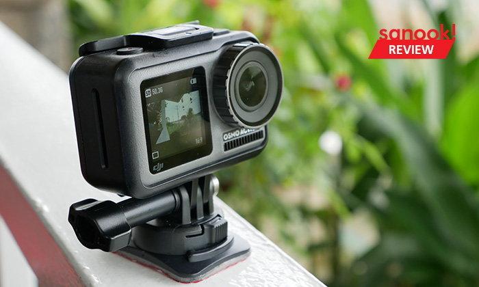 รีวิว DJI OSMO Action กล้องสายลุยพร้อมฟีเจอร์ Selfie ถนัดมือและกันสั่นเทพในงบหมื่นเดียว