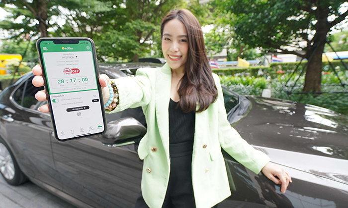 เอไอเอส และ ประกันภัยไทยวิวัฒน์ จับมือนำ NB-IoT มาประยุกต์ ประกันรถเปิดปิด ได้อย่างลงตัว