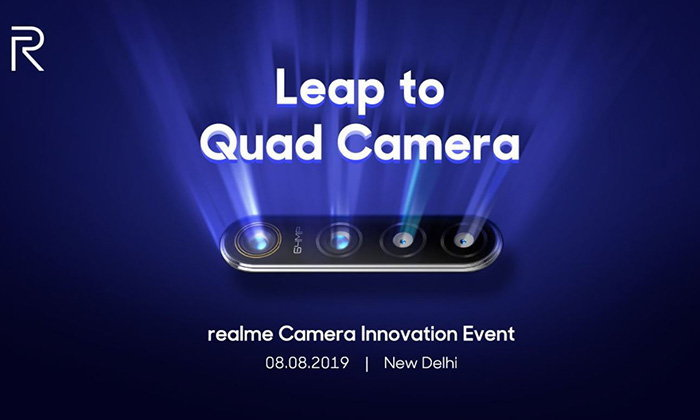 realmeปล่อยTeaserเปิดตัวมือถือใหม่กล้องหลัก64ล้านพิกเซลเซนเซอร์4ตัวเจอกัน8สิงหาคม