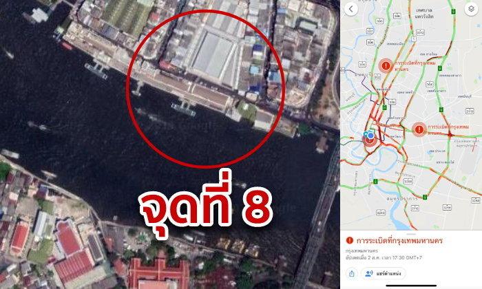 ทำความรู้จัก SOS Alert ของ Google ที่ช่วยให้เราอัปเดตทุกข้อมูลระเบิดแบบสดๆ