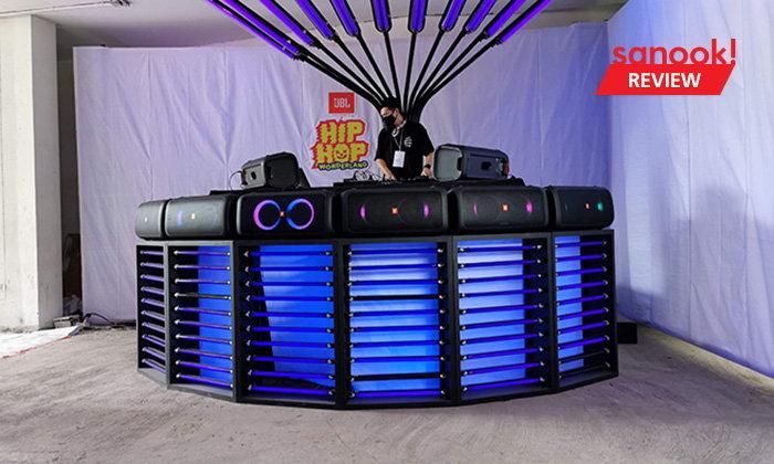[Hands On] พาสัมผัส JBL Party Box Series อีกความบันเทิงสายปาร์ตี้ที่ JBL จัดเต็ม