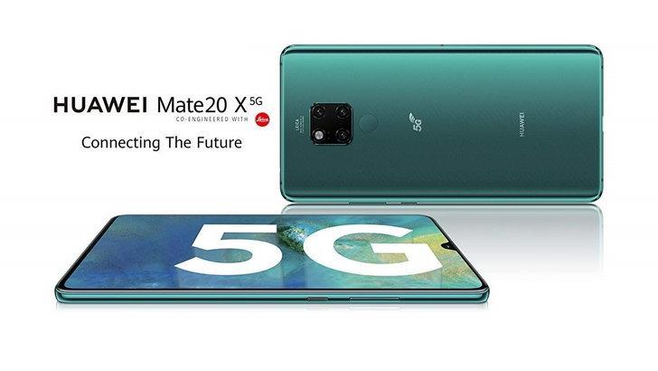 Huawei Mate 20 X รุ่นรองรับ 5G จะเริ่มวางจำหน่าย 16 สิงหาคมนี้