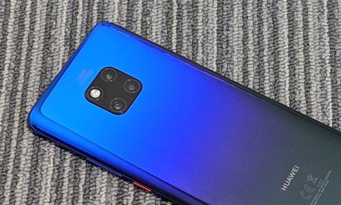 Huaweiใจดีปล่อยอัปเดตฟีเจอร์DC dimmingให้กับHuawei Mate 20 Proแล้ว