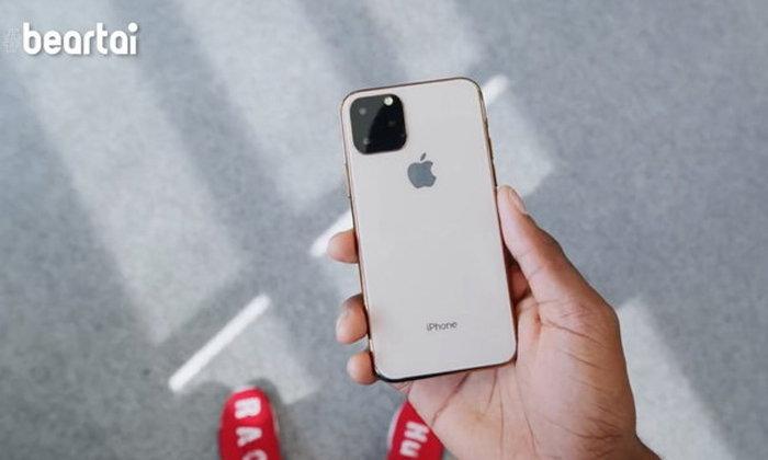 "Apple พักโครงการฟีเจอร์ ""Walkie-Talkie"" บน iPhone สำหรับคุยแบบไม่ต้องใส่ซิม"