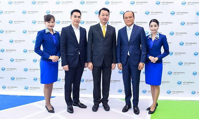 AOT เปิดตัว AOT DIGITAL AIRPORTS เปลี่ยนสนามบินให้เป็นธุรกิจแบบ Transformation