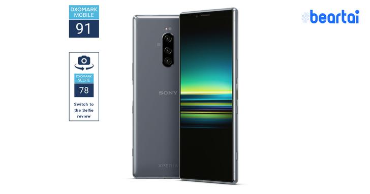 DxOMark ให้คะแนนกล้อง Sony Xperia 1 เพียง 91 คะแนน