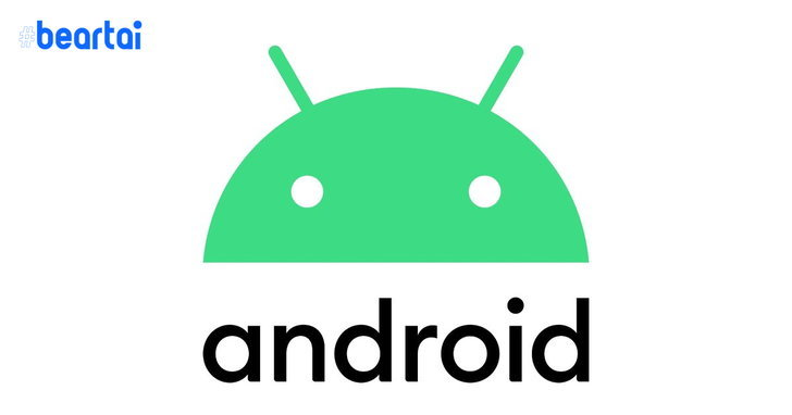 Google เผยชื่อขนมของ Android Q ก่อนเปลี่ยนมาใช้ Android 10!