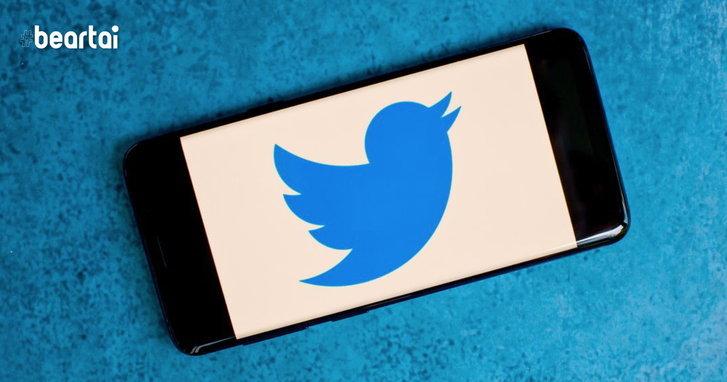 กระตุกหนวดเสือ บัญชี Twitter ของ Jack Dorsey ซีอีโอทวิตเตอร์ถูกแฮ็คเสียเอง!