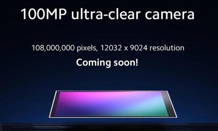 Xiaomi เตรียมปล่อยสมาร์ตโฟนกล้องชัด 108 ล้านพิกเซล เร็ว ๆ นี้ ถึง 4 ตัว