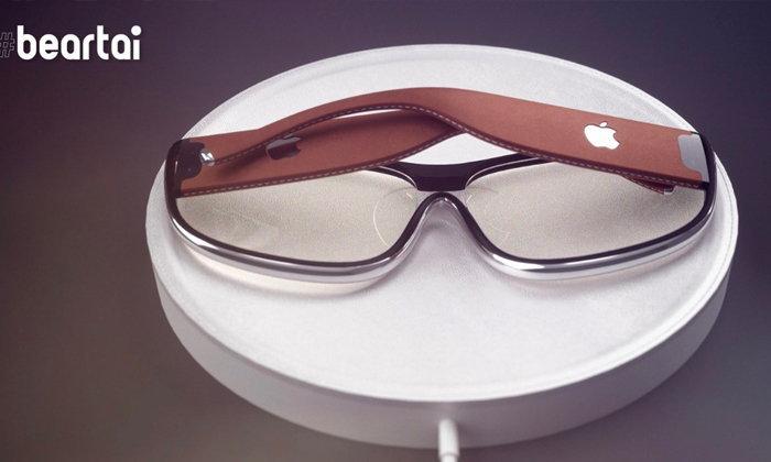 มาแน่นวัตกรรม! iOS 13 เผย Apple กำลังทดสอบแว่นตาอัจฉริยะอยู่