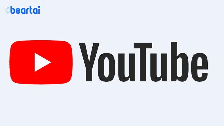 YouTube ให้เจ้าของช่องอนุมัติในแต่ละรายการที่แปลภาษาจากชุมชนด้วยตัวเอง ไม่ให้ผิดเพี้ยนและไม่เหมาะสม