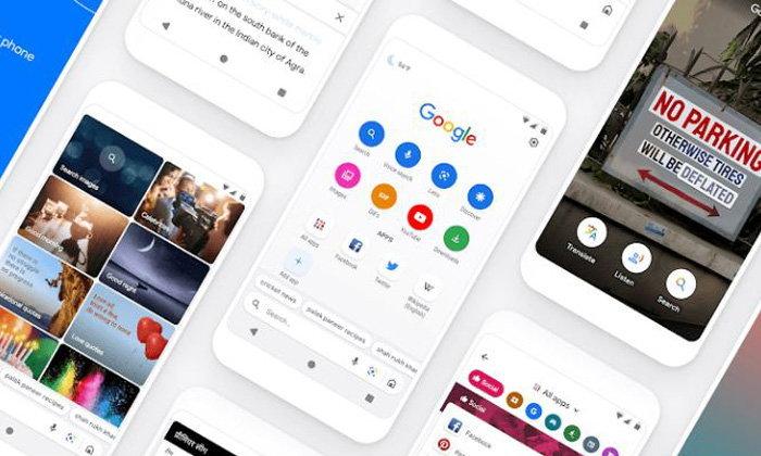 Google Goโปรแกรมค้นหาตัวเก่งแต่กินทรัพยากรแค่จิ๊บๆเปิดให้โหลดแล้ว