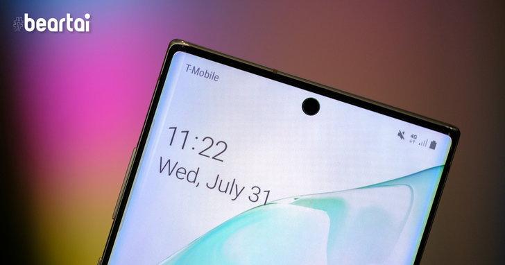 Samsung เปิดให้ดาวน์โหลดวอลเปเปอร์ที่เนียนไปกับหน้าจอเจาะรูของ Galaxy Note 10 ฟรี