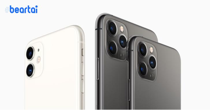 Apple ประกาศราคา iPhone 11 และ iPhone 11 Pro (Max) ในไทยอย่างเป็นทางการ ถูกลงทุกรุ่น!