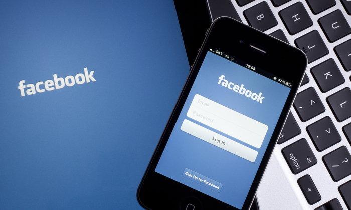 """""""Facebook"""" ถอดภาพ-เนื้อหาทำร้ายตัวเอง หวังลดความเสี่ยงการฆ่าตัวตาย"""