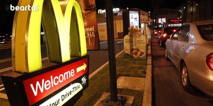 McDonald เตรียมใช้ AI รับการสั่งซื้อด้วยเสียงสำหรับการนั่งสั่งบนรถที่ขับมา (Drive-through)