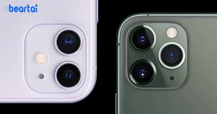 สรุปความสามารถกล้องใหม่ใน iPhone 11 Pro ที่ชาวบ้านมีเกือบหมดแล้ว