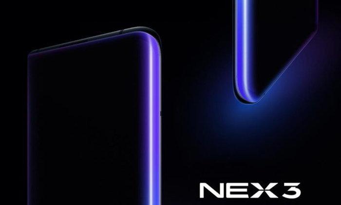 """หลุด! สเปก (อย่างไม่เป็นทางการ) Vivo NEX 3 กับคอนเซปต์ """"Future Beyond Edges"""""""