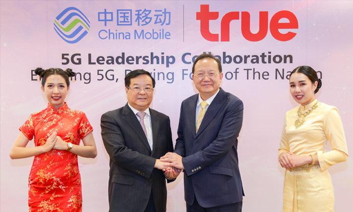 โอเปอเรเตอร์ใหญ่สุดในโลกไชน่าโมบายล์ ผนึกกำลัง กลุ่มทรู ร่วมสร้างปรากฎการ์ 5G ในไทย
